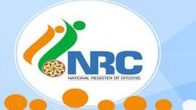 Is nrc is good for india